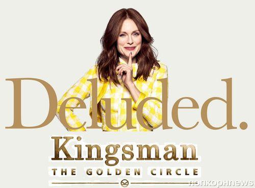 Холли Берри, Колин Ферт, Ченнинг Татум и другие на постерах «Kingsman: Золотое кольцо»