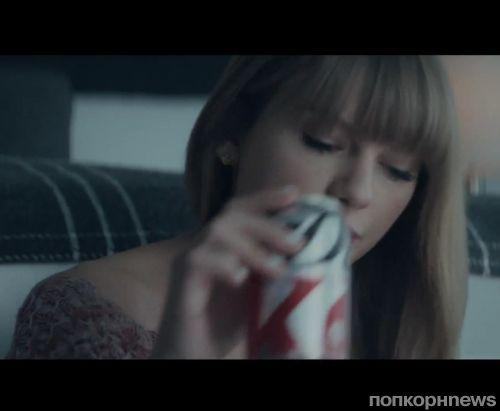 Тейлор Свифт в рекламной кампании Diet Coke