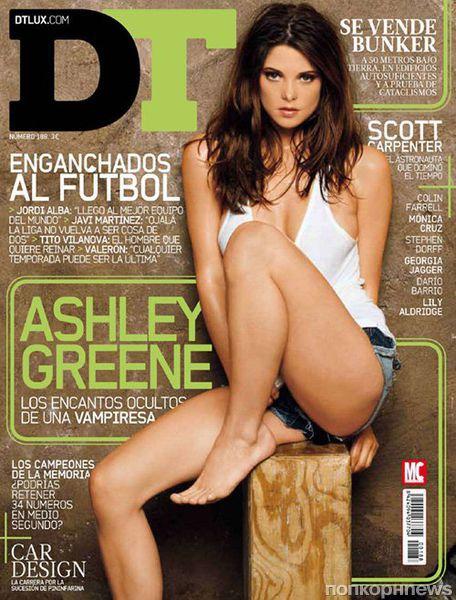 Эшли Грин в журнале DT Испания. Сентябрь 2012