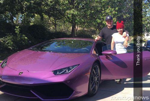 Роб Кардашьян купил своей невесте Lamborghini