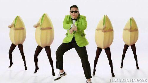 Psy в рекламном ролике фисташек для Суперкубка