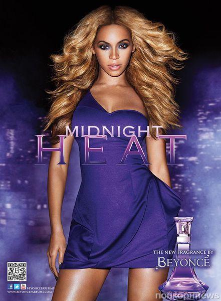 ����� ������ ������� Midnight Heat