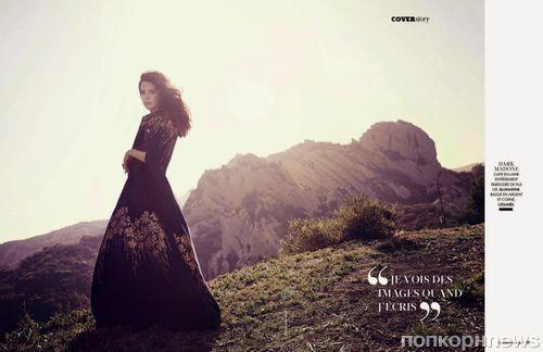 Лана Дель Рей в журнале Madame Figaro. Июнь 2014