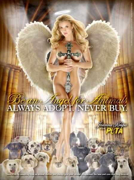 Джоанна Крупа в пикантной рекламе PETA