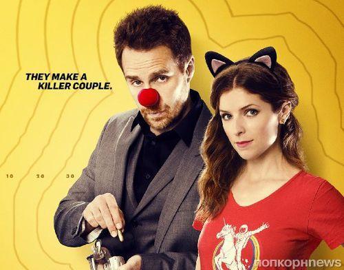 Анна Кендрик в первом трейлере комедийного боевика «Мой парень – киллер»