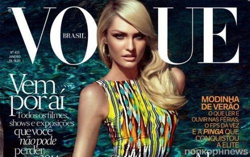 Update: Кэндис Свейнпол в журнале Vogue Бразилия. Январь 2014