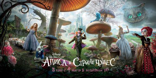 Промо-ролик фильма «Алиса в стране чудес»