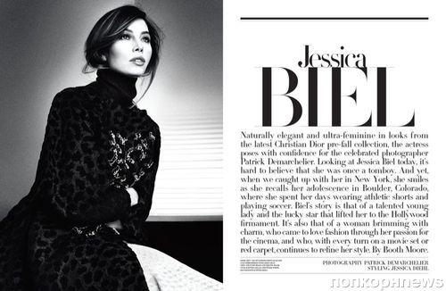 Джессика Бил в журнале Dior