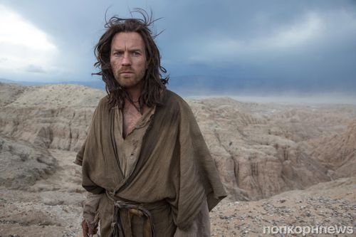 Юэн МакГрегор в образе Христа