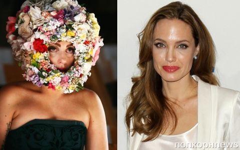 Анджелина Джоли и Lady GaGa стали жертвами хакеров