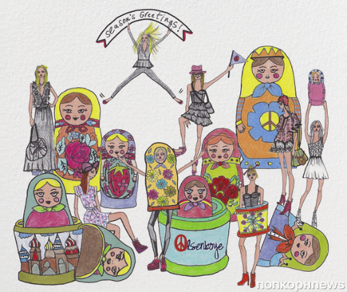 Мэри-Кейт и Эшли Олсен создают открытки в русском стиле