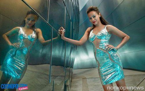 Зои Салдана в журнале Cosmopolitan Latinas. Сентябрь 2014