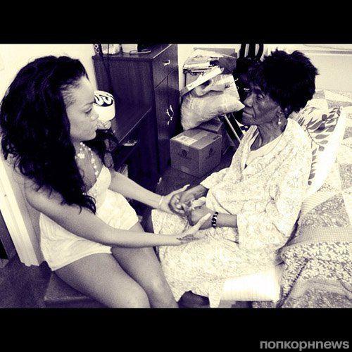 Рианна потеряла бабушку
