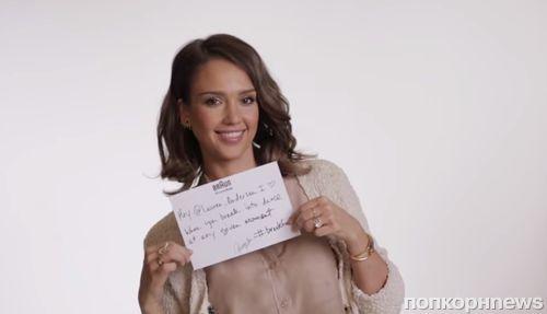 Джессика Альба просит женщин быть добрее