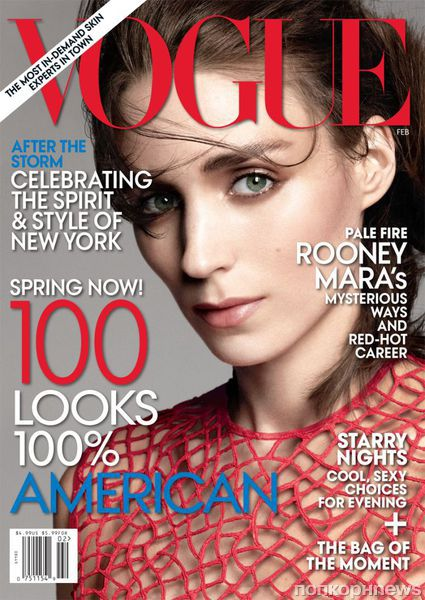 ���� ���� ��� ������� Vogue. ���. ������� 2013