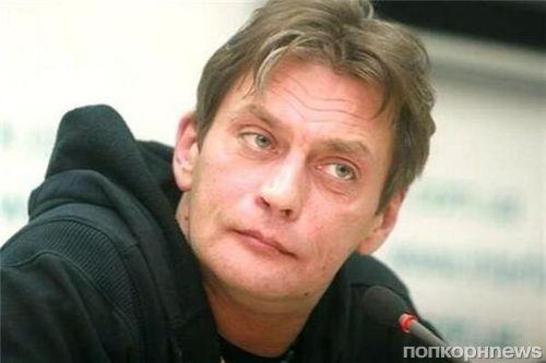 Подруга актера Александра Домогарова скончалась от рака