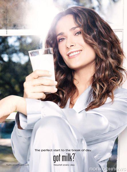 Сальма Хайек в рекламной кампании Got a milk?