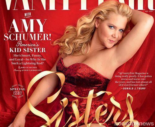 Эми Шумер снялась в провокационной фотосессии для Vanity Fair