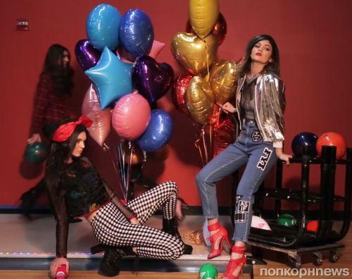 Видео: Кендалл и Кайли Дженнер на съемках рекламной кампании Madden Girl