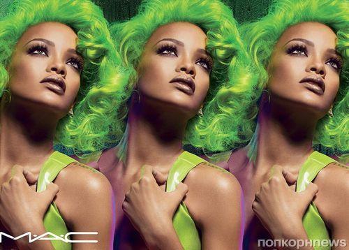 Новая рекламная кампания MAC Viva Glam с Рианной
