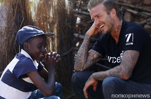 Дэвид Бекхэм пообщался с детьми в Свазиленде