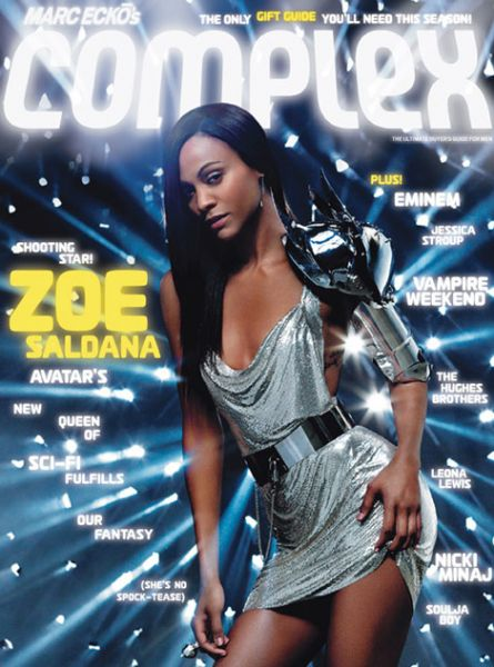 Футуристичная Зои Саладана в журнале Complex Декабрь / Январь 2010