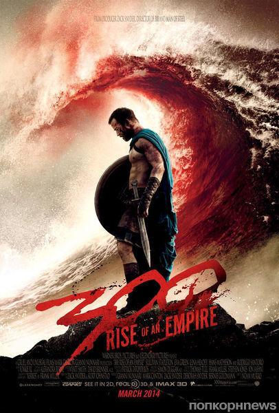 """Трейлер фильма """"300 спартанцев: Расцвет империи"""""""