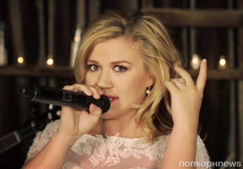 Новый клип Келли Кларксон - Tie It Up