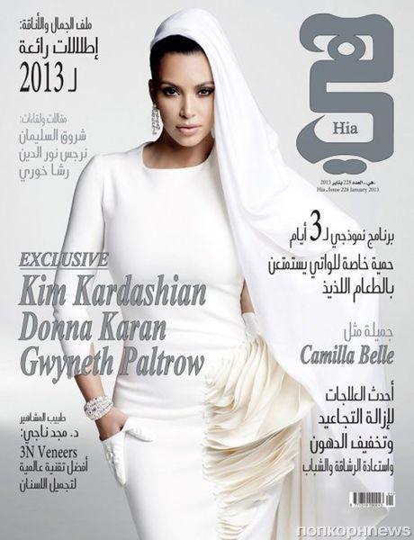 Ким Кардашян в журнале Hia. Январь 2013