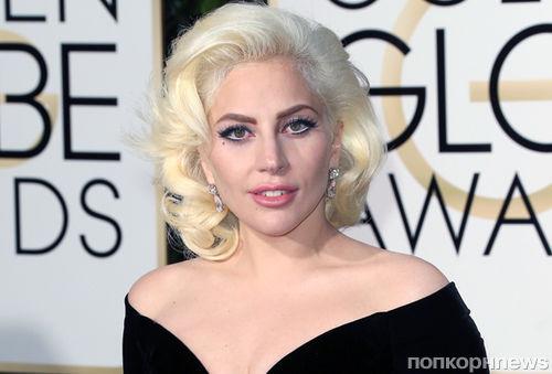Леди Гага наконец-то получила водительские права