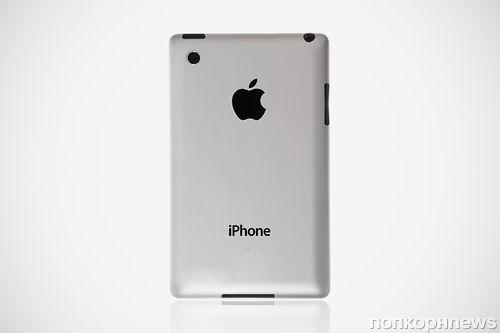 Apple выпустит новую версию iPhone?