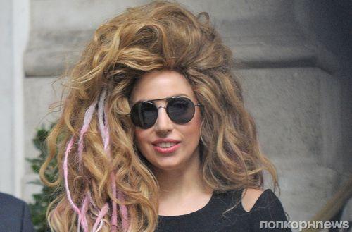 Lady GaGa вступилась за Майли Сайрус