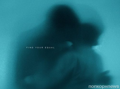 Кристен Стюарт и Николас Холт целуются в первом трейлере «Равных»