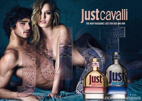 Джорджия Мэй Джаггер в новой рекламной кампании аромата Just Cavalli