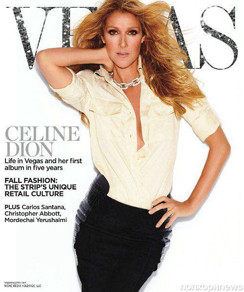 Селин Дион в журнале Vegas. Сентябрь 2012