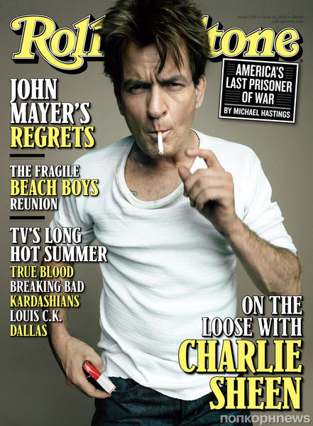 Чарли Шин в журнале Rolling Stone. Июнь 2012