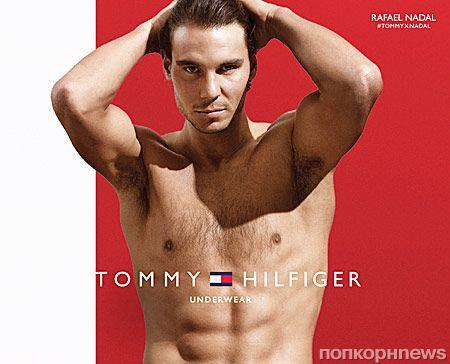 Теннисист Рафаэль Надаль снялся в рекламе нижнего белья  Tommy Hilfiger