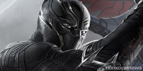 Официально: Черная пантера присоединится к Мстителям в «Войне бесконечности»