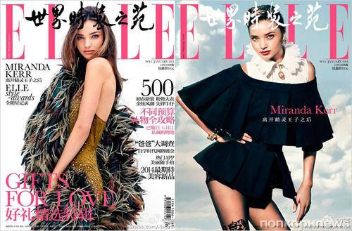 Миранда Керр в журнале Elle. Китай. Январь 2014