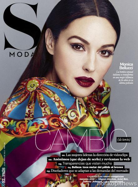 Моника Беллуччи в журнале S Moda. Май 2013