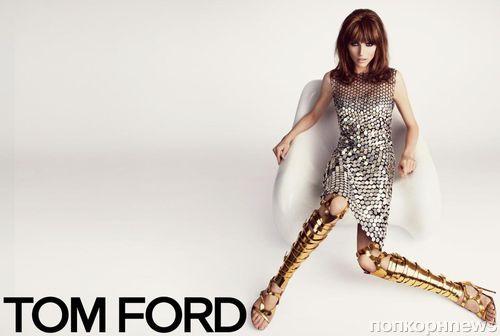 Рекламная кампания Tom Ford Весна / Лето 2013