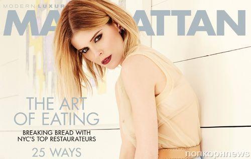 Кейт Мара в журнале Manhattan. Июнь 2014