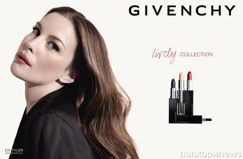 Лив Тайлер для рекламной кампании помады Givenchy