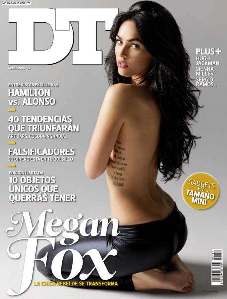 Меган Фокс в журнале DT. Апрель 2009
