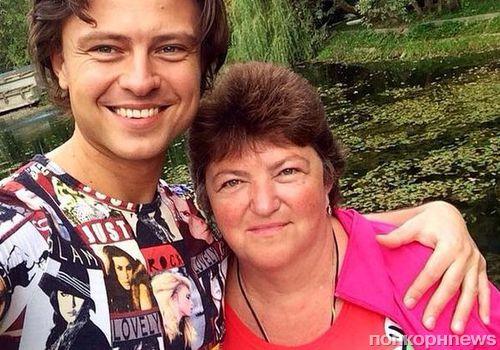 Прохор Шаляпин подарил своей маме кольцо за 100 тысяч рублей