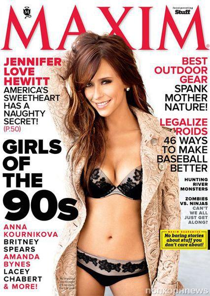 Дженнифер Лав Хьюитт в журнале Maxim. Апрель 2012