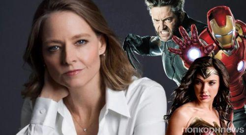Джоди Фостер считает, что супергеройские блокбастеры «портят» зрителей