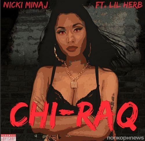 Новая песня Ники Минаж - Chi-Raq