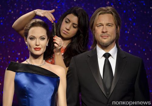 Новые восковые фигуры Анджелины Джоли и Брэда Питта
