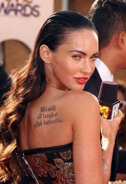 Понравилась ли вам прическа Меган Фокс на MTV Awards?